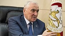 Южная Осетия пока остается независимой