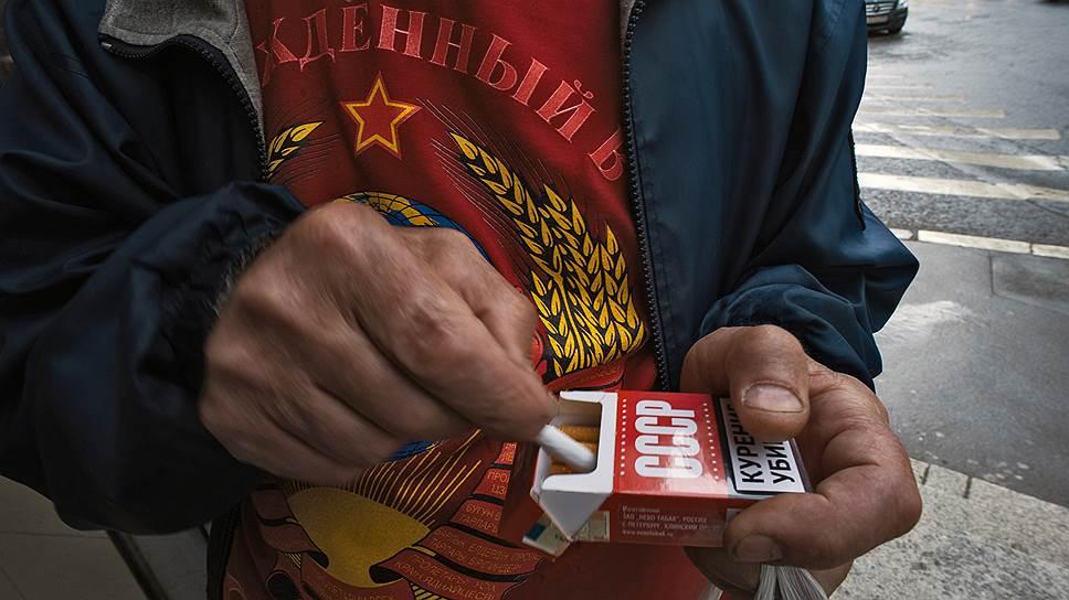 Как Минздрав предложил ввести обезличенную упаковку сигарет