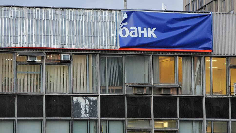 Сколько лишившиеся лицензий банки задолжали кредиторам