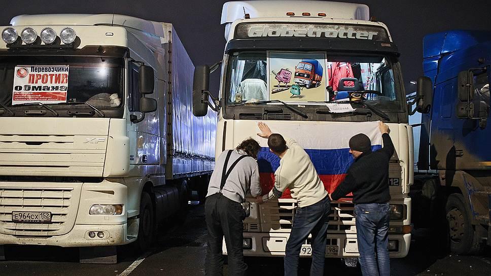 Как Конституционный суд признал взимание платы с владельцев грузовиков законным