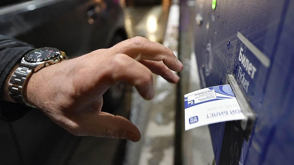 Водителям грозят рублем и кирпичом / Госдума готовится принять закон, разрешающий вводить платный въезд в городах