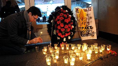 Пока суд да деньги  / Потерпевшие от теракта ждут выплат из Домодедово