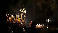 Православные разошлись в вопросе экуменизма