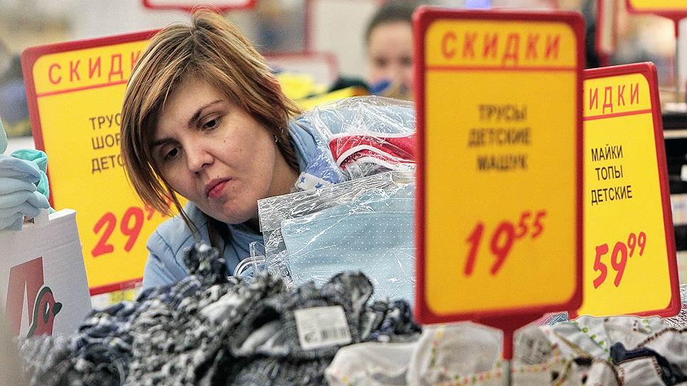 Почему граждане продолжат экономить на потреблении в ущерб качеству