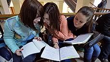 Абитуриентам трудно занять на диплом