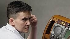 Треть граждан видят Надежду Савченко российской заключенной