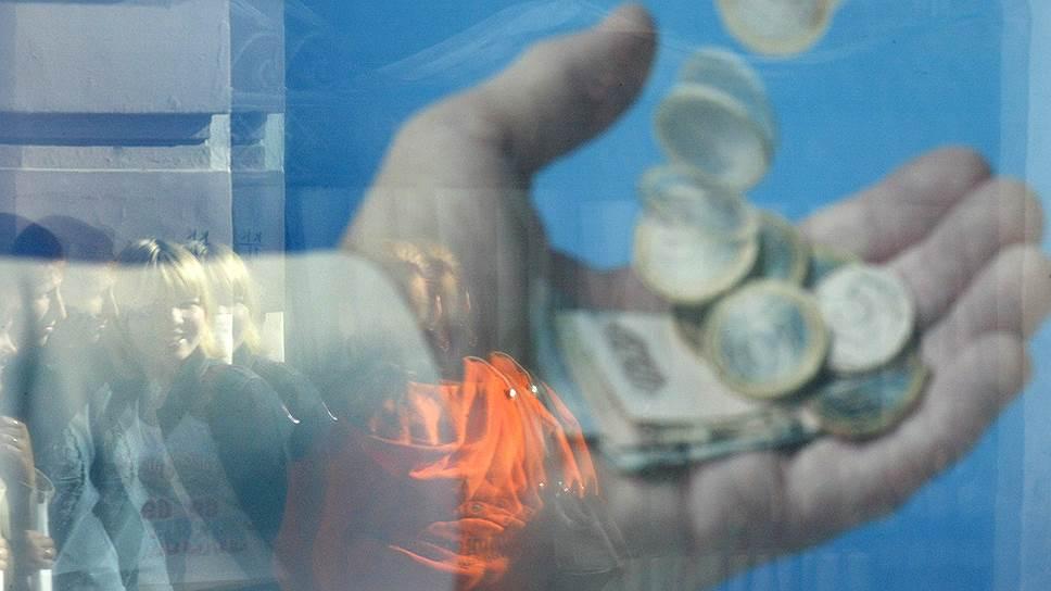 Как социологи РАНХиГС обнаружили рецессию в неофициальном секторе экономики