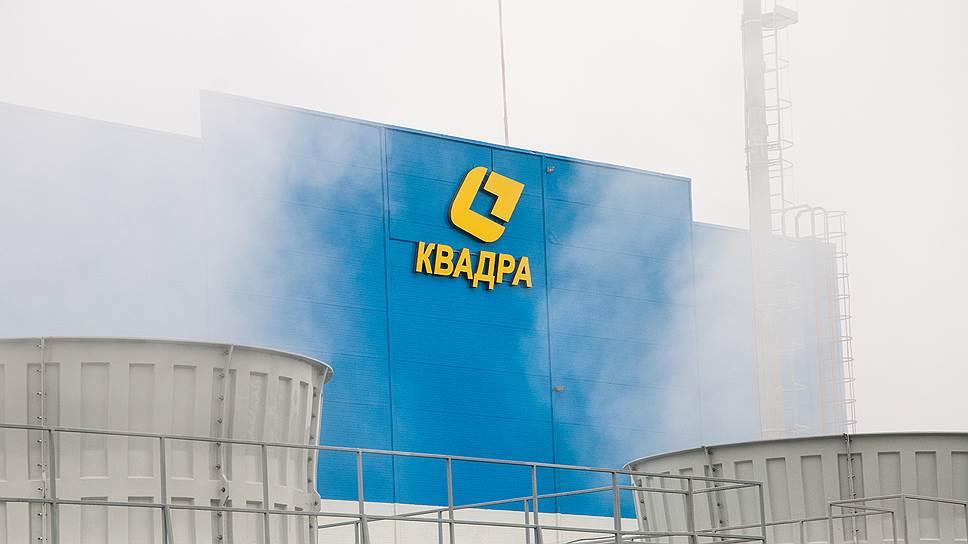 """Квадра"" забирает свои стройки у ""Интер РАО"""