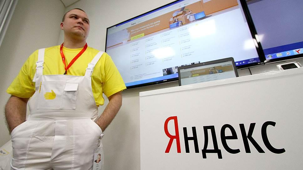 «Яндекс» поделился кодом