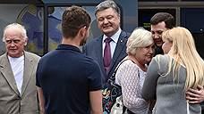 Украинских бойцов поменяли на украинских граждан