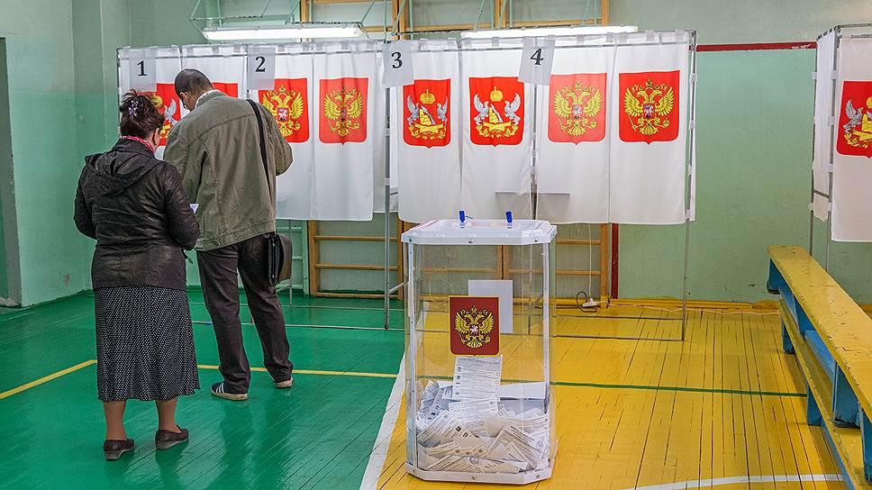 Как в регионах приготовились к губернаторским выборам