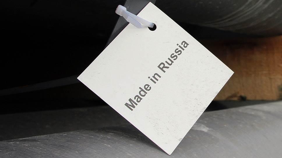 Для продвижения за рубежом Российский экспортный центр разрабатывает универсальный бренд «Made in Russia»