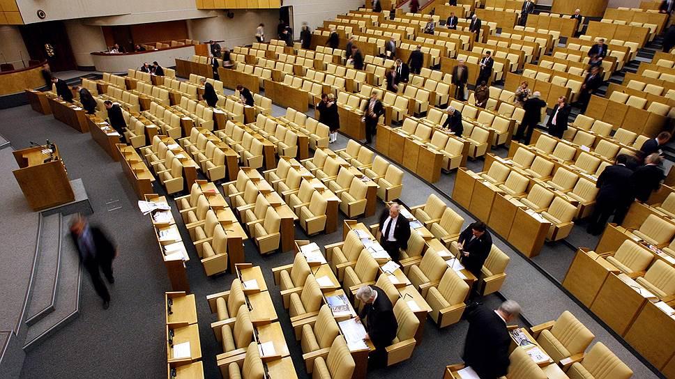 В России объявлено избирательное положение