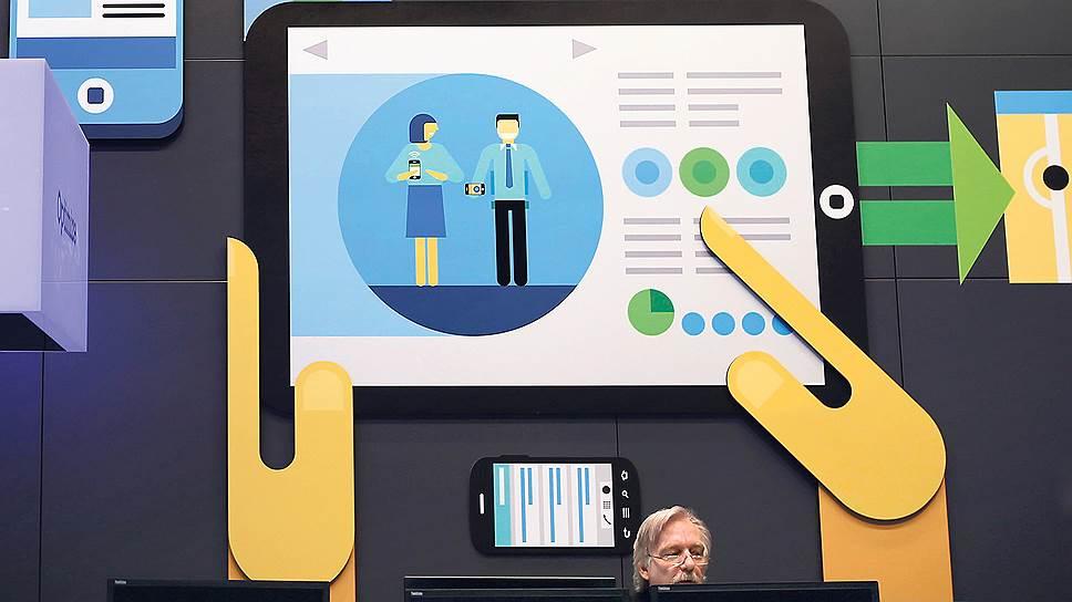 Почему Роскомнадзор хочет создать национального оператора big data