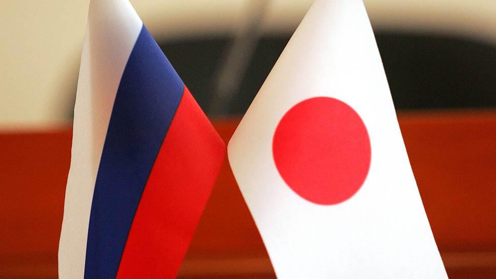 Как Россия и Япония взглянули на мир по-новому