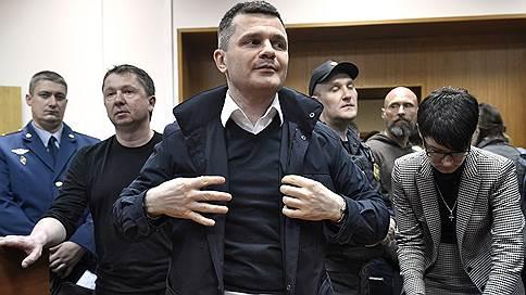 Домодедовский депозит принят следствием  / Дмитрий Каменщик рассчитался с потерпевшими