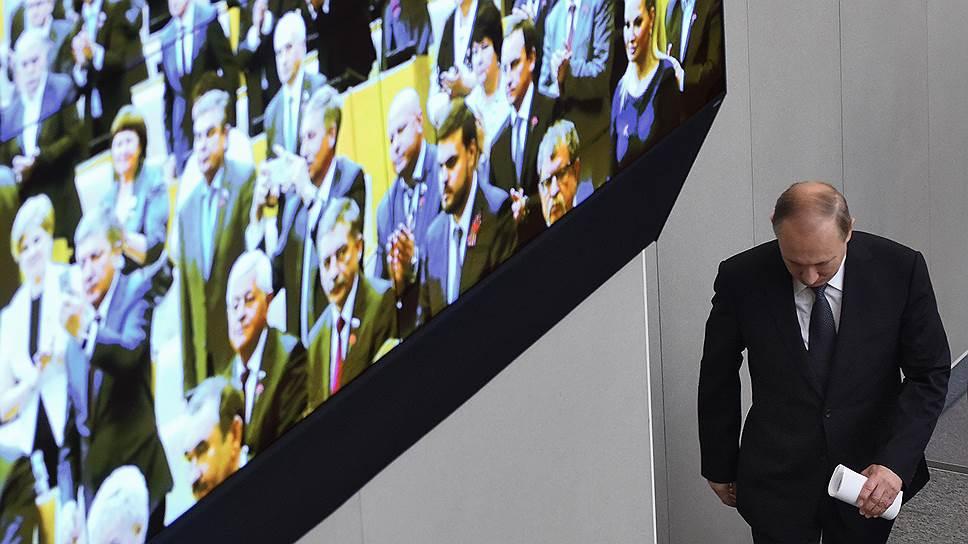 Что сказал президент Госдуме в заключительном слове