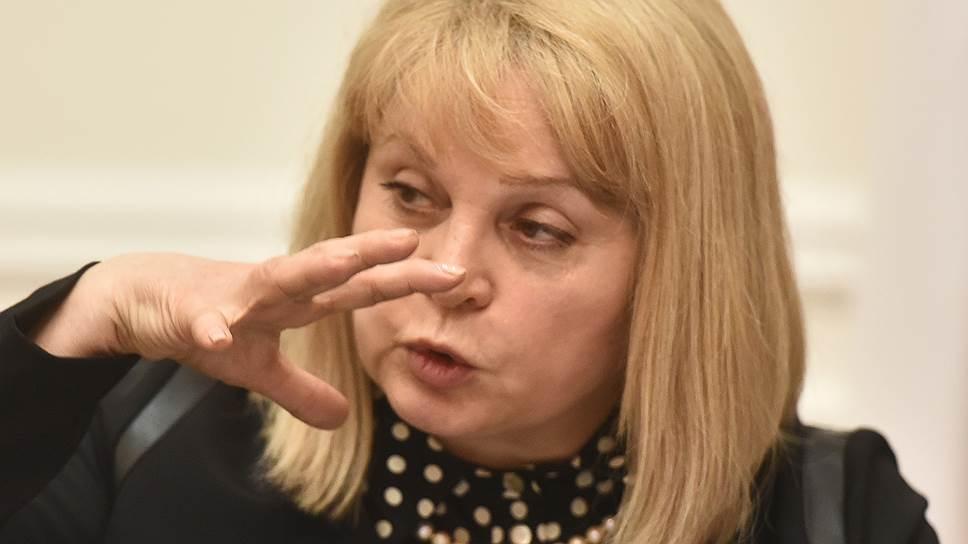 Как Элла Памфилова подвергла критике Самарскую область