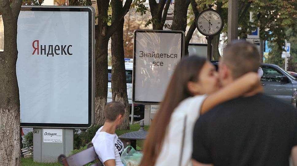 Как «Яндекс» запустил новый сервис для рекламодателей