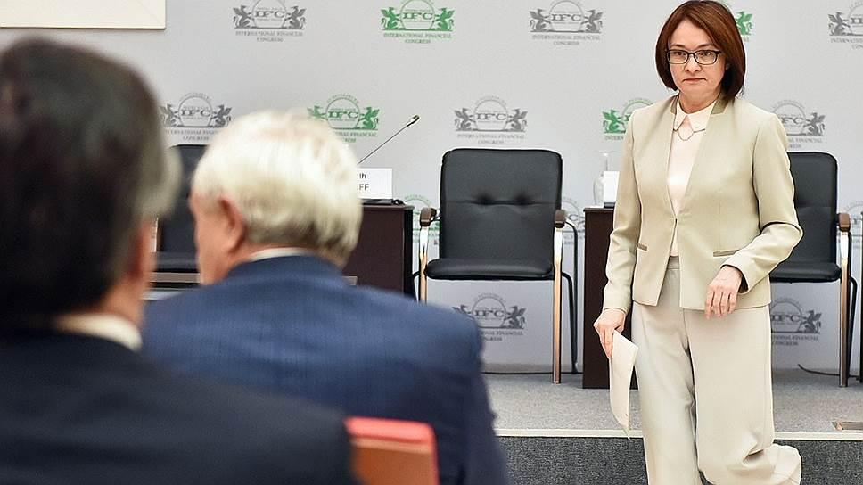 Как Банк России намевался реформировать систему оздоровления банков