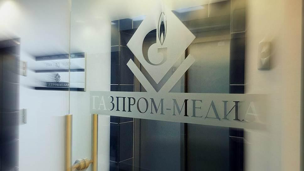 Телеканал «Пятница» показал лучшую динамику среди эфирного ТВ «Газпром-медиа»