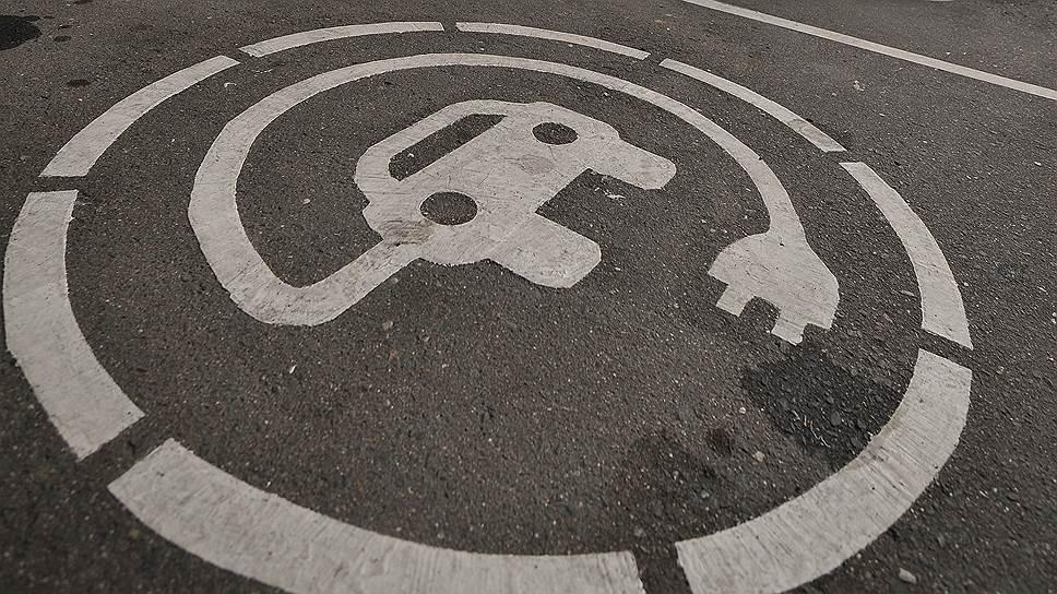Как в России собираются развивать рынок электромобилей