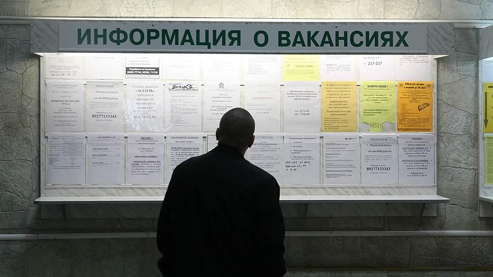 На какую зарплату претендуют россияне на рынке труда
