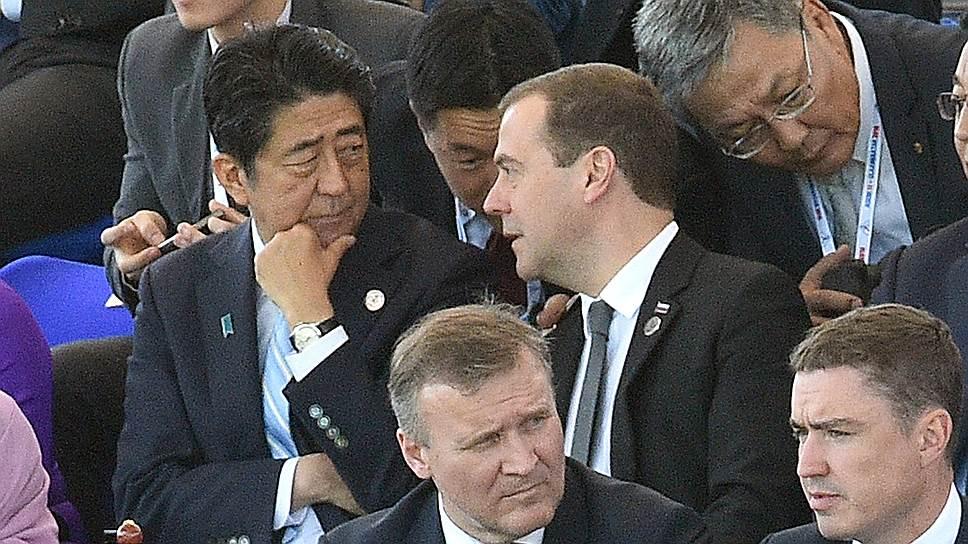 Как Дмитрий Медведев призвал ЕС и ЕАЭС к кооперации