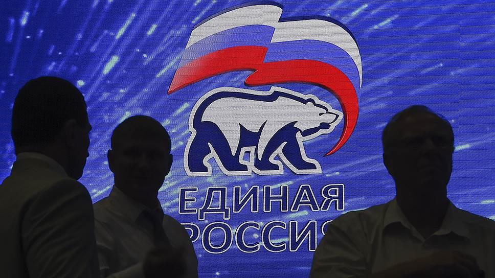 Почему севастопольские единороссы не нашли денег на выборы