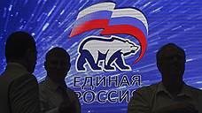 Севастопольские единороссы не нашли денег на выборы