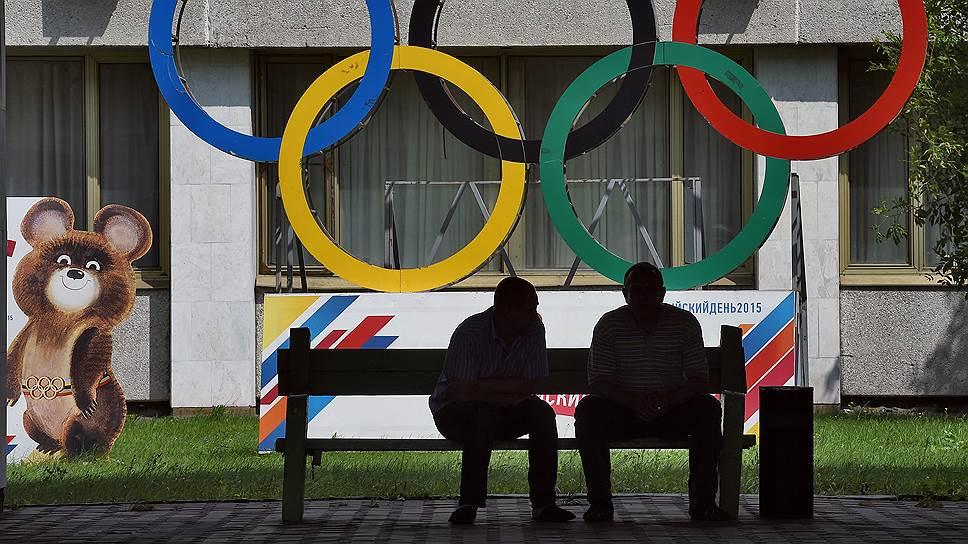 Кто решал олимпийскую судьбу России