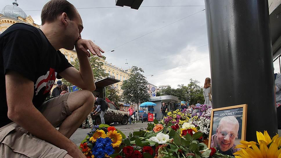 Киевляне возлагают цветы к месту трагедии
