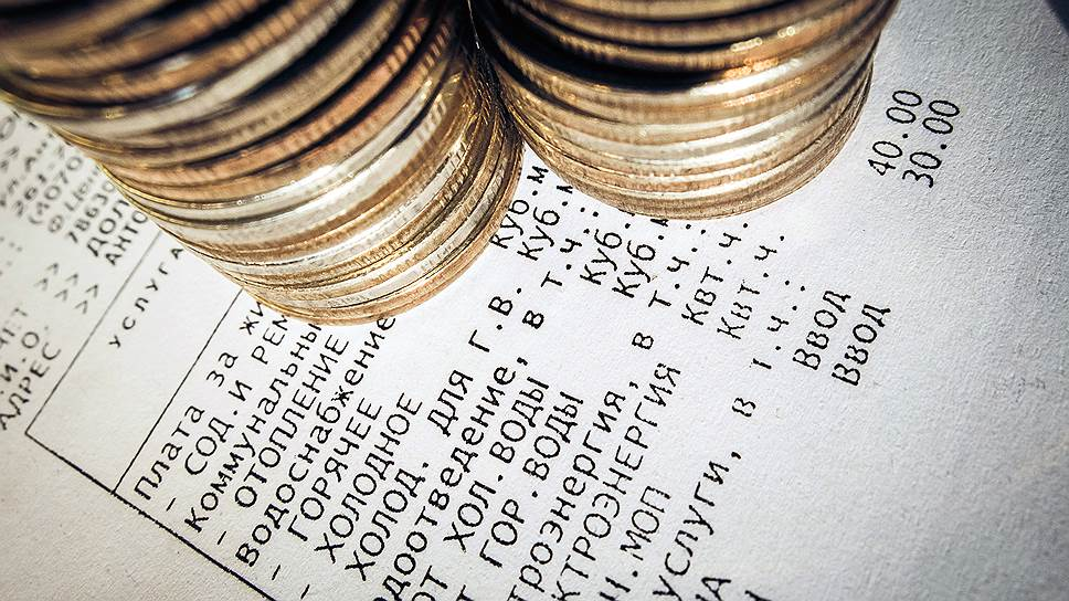 Российский рынок платежей за ЖКХ может снова столкнуться с проблемой их идентификации