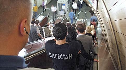 Дагестан ставит перемещения на учет  / Неблагонадежных жителей республики обязывают сообщать о планируемых поездках