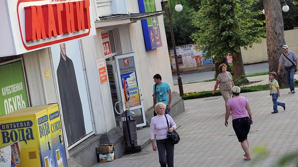 Почему «Магнит» не исключает турбулентности цен у российских продуктовых ритейлеров