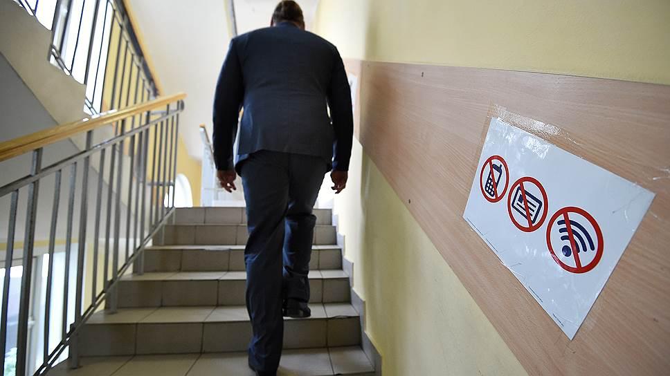 Почему школы штрафуют за подавление сигнала сотовой связи во время ЕГЭ