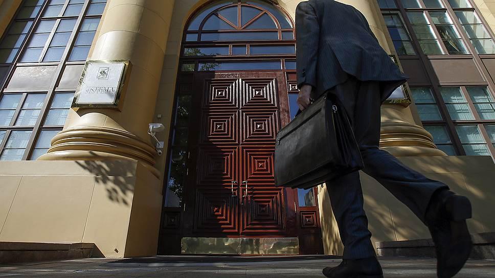 Почему АФК «Система» заинтересовалась активами МРСК Центра