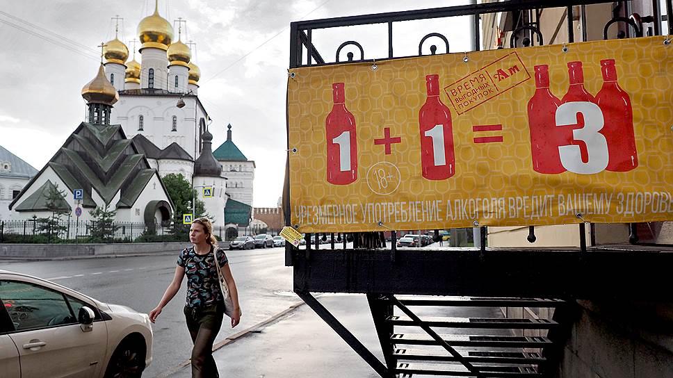 Как импорт спиртного в Россию начал восстанавливаться