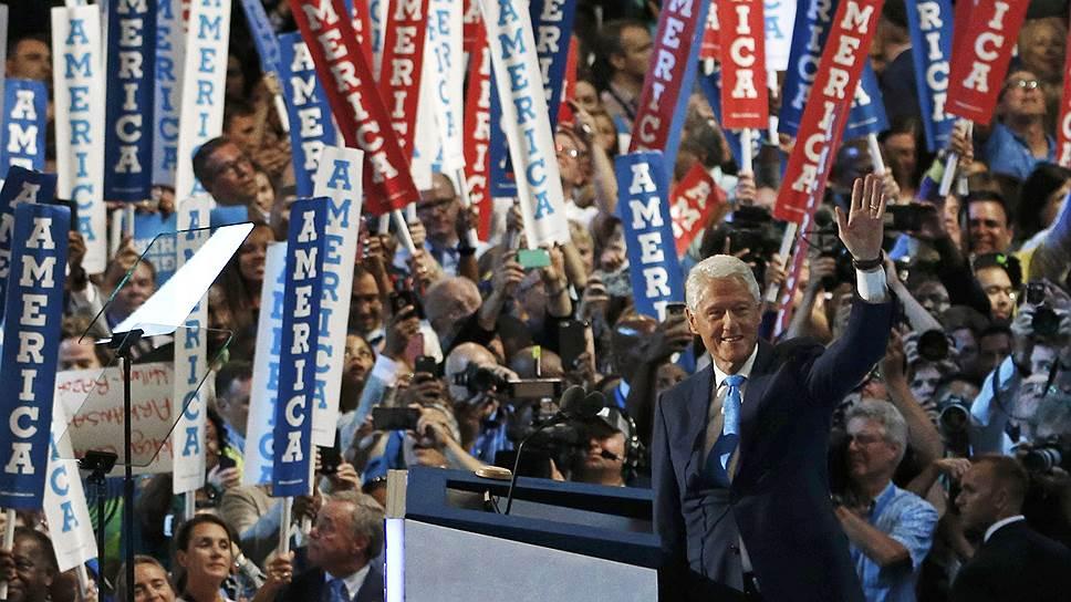 Экс-президент США Билл Клинтон