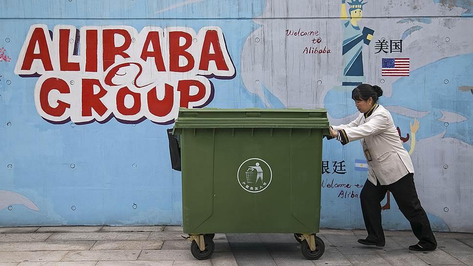 Как Alibaba планирует выйти на российский финансовый рынок