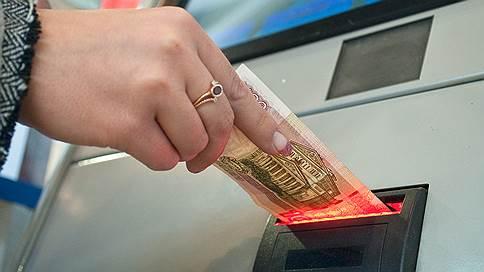 Минфин сыграл на лишение // Участников финрынка накажут за тайные лотереи