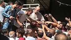 В сирийской войне объявлены трехчасовые перерывы