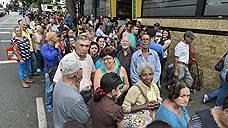 Венесуэлу вытесняют с общего рынка