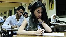 Российские граждане стали сирийскими студентами