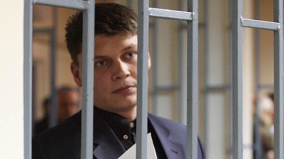 Как Сергей Аракчеев был реабилитирован по нескольким статьям обвинения