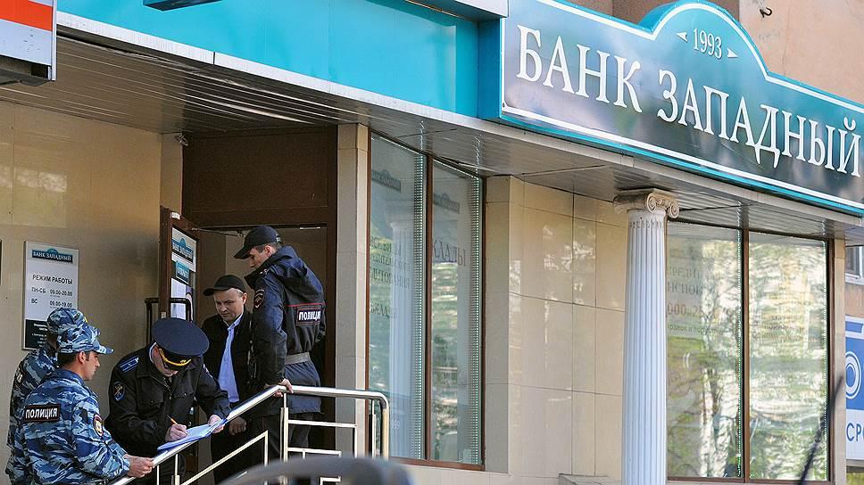 Как из группы банкиров сформировали преступное сообщество