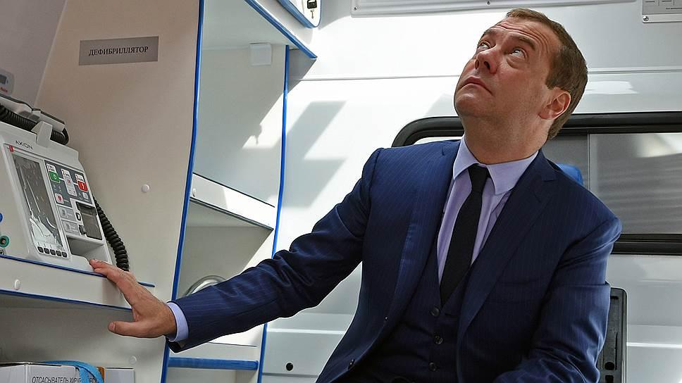 Как Дмитрию Медведеву напомнили о проблемах бедных регионов