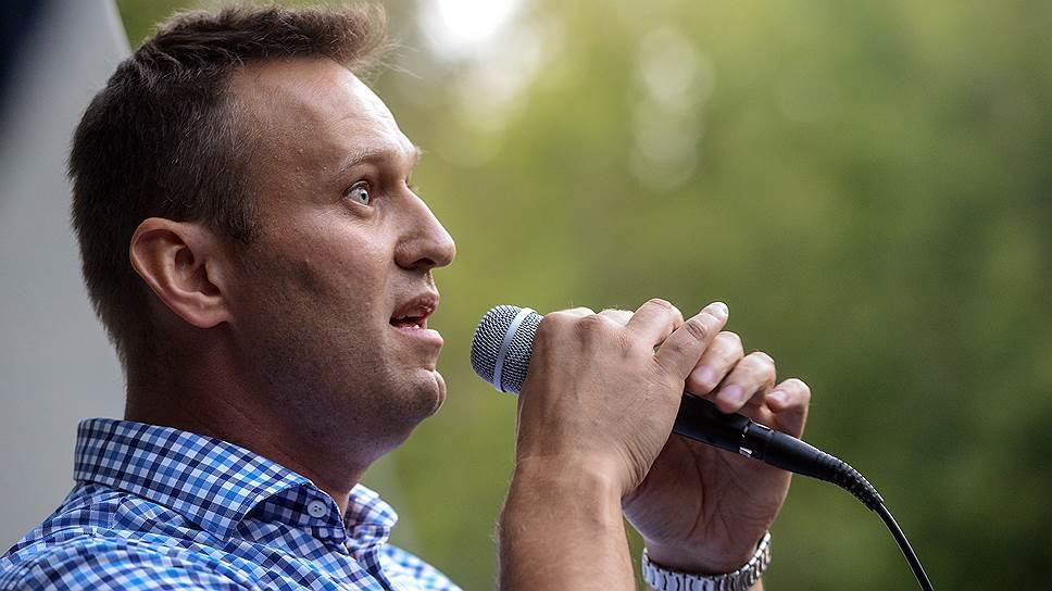 Как Алексей Навальный искал дорогу в кандидаты в президенты