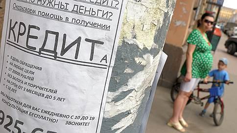 Кредиты строгого режима // ЦБ намерен ужесточить санкции за нелегальные займы