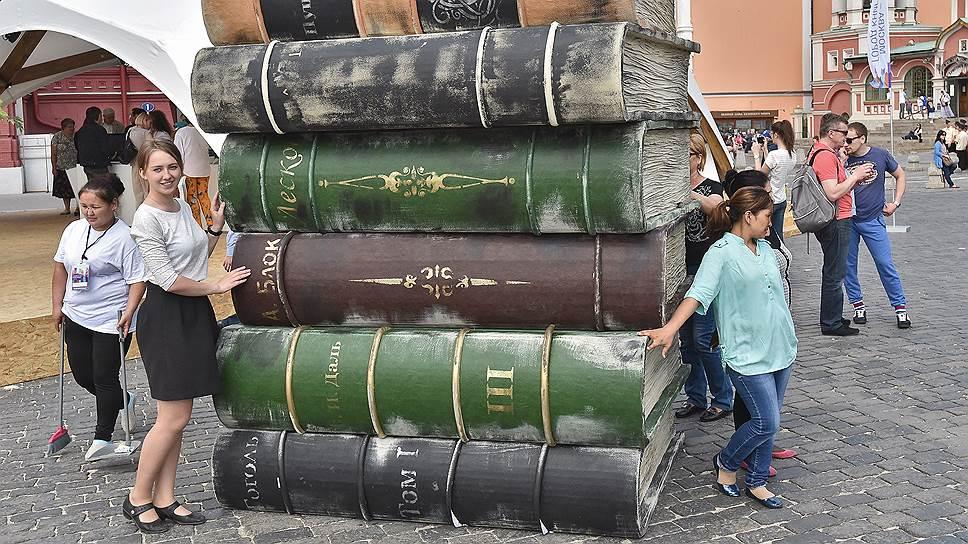 Как правительство распорядилось перевести Большую российскую энциклопедию в электронный вид